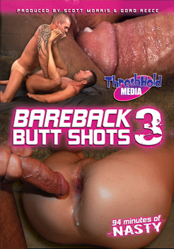 Bareback Butt Shots 3